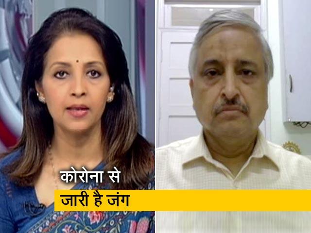 Videos : कोवैक्सीन पूरी तरह से भारतीय, शुरुआती ट्रायल में सुरक्षित पाई गई है : रणदीप गुलेरिया