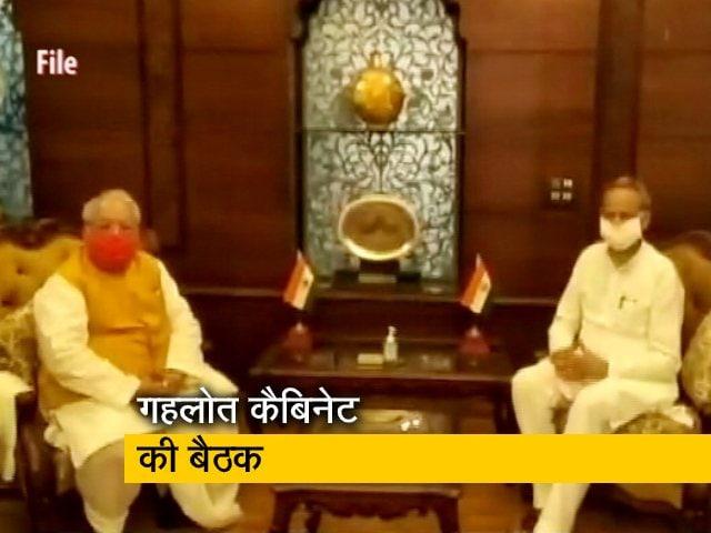 Videos : CM अशोक गहलोत के घर पर राजस्थान कैबिनेट की बैठक