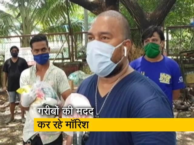 Video : मुंबई में गरीबों की मदद को आगे आए मॉरिश