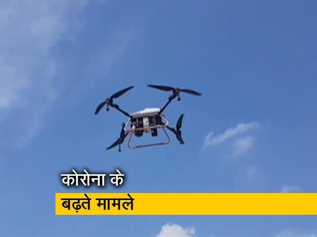 Videos : बेंगलुरु में ड्रोन से केमिकल का छिड़काव