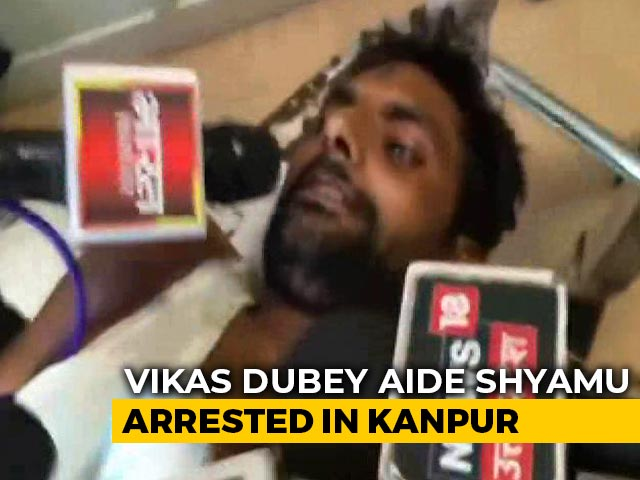 Video : Another Aide Of Gangster Vikas Dubey Arrested