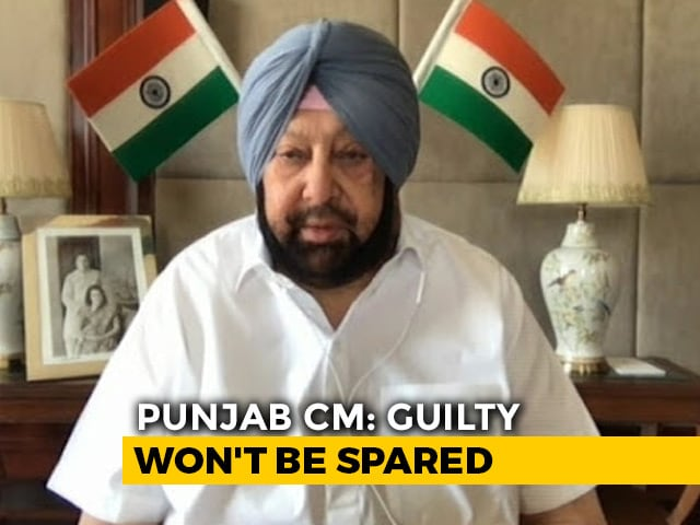 Video : 21 Dead In Punjab From Toxic Liquor, Amarinder Singh Orders Probe