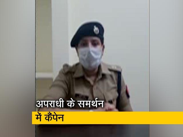 Video : पुलिस ने विकास दुबे समर्थकों के खिलाफ दर्ज की एफआईआर