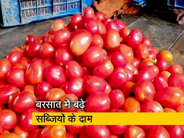 Videos : बरसात में बढ़े सब्जियों के दाम, 80 रु. किलो के पार टमाटर