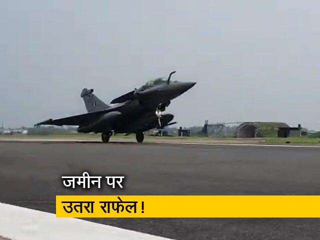 Video : राफेल विमान अंबाला में लैंड, रक्षा मंत्री ने किया ट्वीट