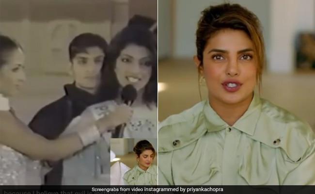 जब प्रियंका चोपड़ा बनीं मिस इंडिया की विजेता, Video शेयर कर बोलीं- उम्मीद नहीं की थी कि जीतुंगी, वापस जाकर...