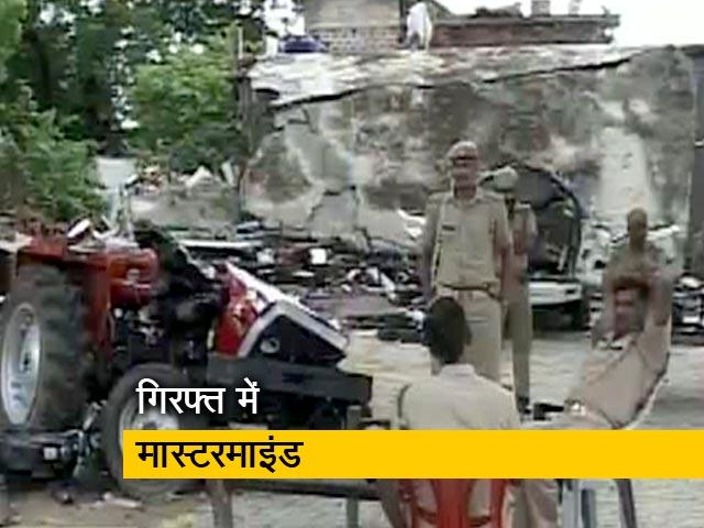 Video : विकास दुबे की गिरफ्तारी के बाद बिकरू गांव में पसरा सन्नाटा, पुलिस तैनात
