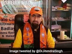 जम्मू कश्मीर के बांदीपुरा में BJP नेता, उनके पिता और भाई की आतंकियों ने की हत्या