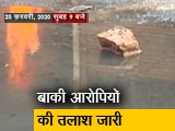 Video : दिल्ली हिंसा: गोकलपुरी इलाके में व्हाट्सएप ग्रुप पर साजिश रचकर की गई थी हिंसा