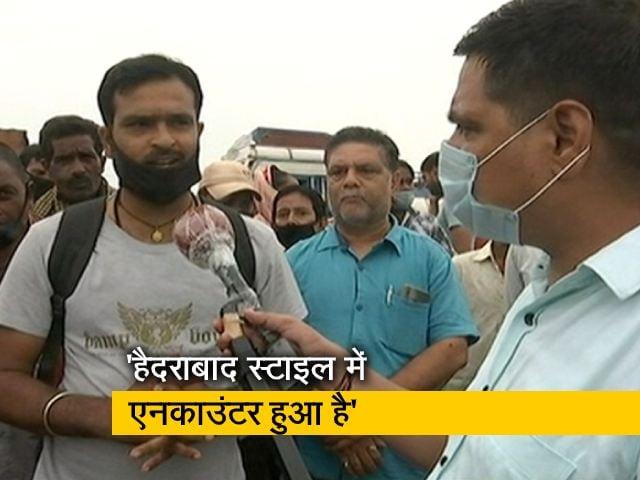 Videos : विकास दुबे की मौत पर बोले लोग- ये हैदराबाद स्टाइल में एनकाउंटर