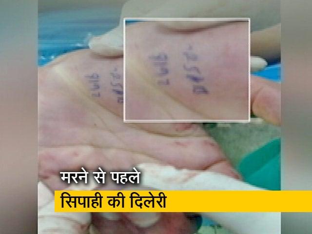 Videos : मरने से पहले बहादुर पुलिसवाले ने आरोपियों की पहचान के लिए छोड़ा सुराग