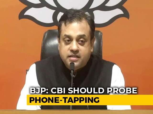 "Video : ""Did Congress Tap Rajasthan Politicians' Phones?"" BJP Demands CBI Probe"