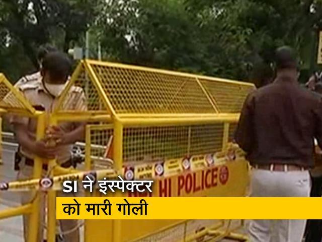 Video : CRPF के SI ने इंस्पेक्टर को मारी गोली, बाद में की खुदकुशी