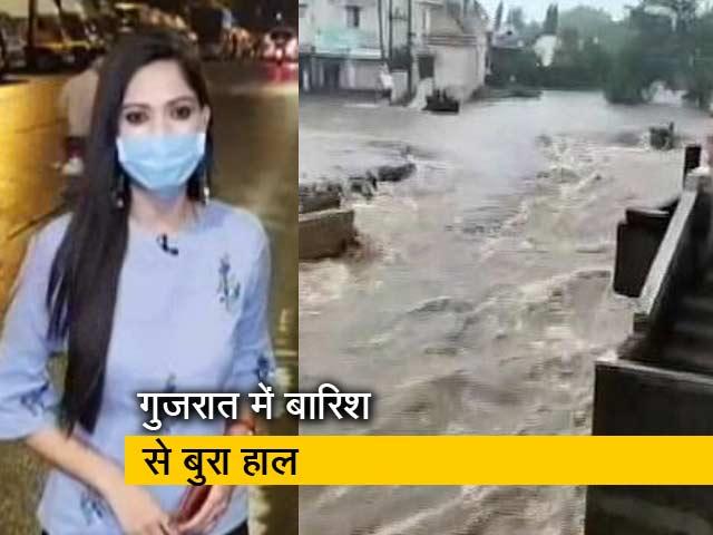 Videos : सिटी सेंटर: गुजरात में भारी बारिश से जन-जीवन हुआ अस्त-व्यस्त