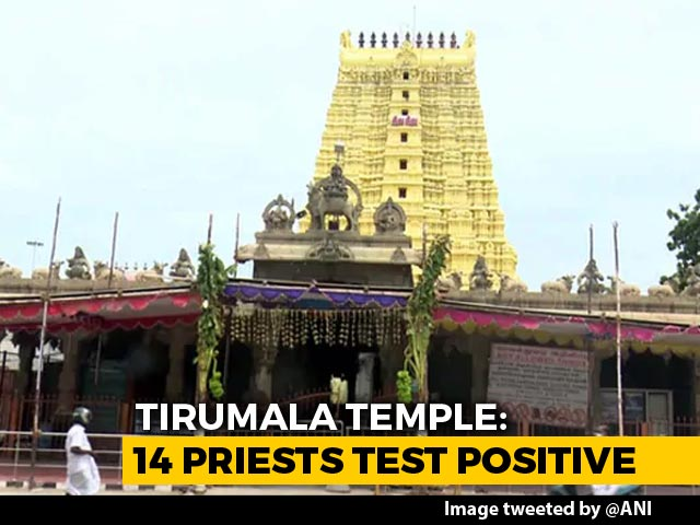 Video : No Plan To Shut, Says Tirupati Temple As Priests, Staff Test Covid +ve