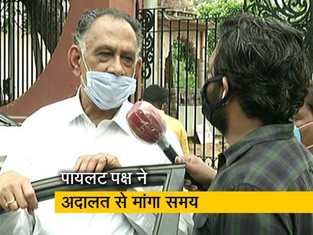 Video : महेश जोशी की अदालत से याचिका में पार्टी बनाए जाने की मांग