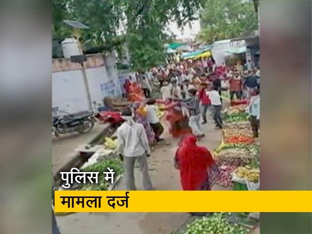 Videos : देश-प्रदेश : सब्जी मंडी में चले लाठी-डंडे