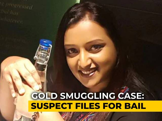 Video : Woman Linked To Kerala Gold Smuggling Case Seeks Protection From Arrest