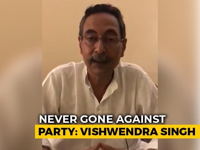 "Video : ""Murder Of Democracy"": Congress's Vishwendra Singh On Rajasthan Crisis"
