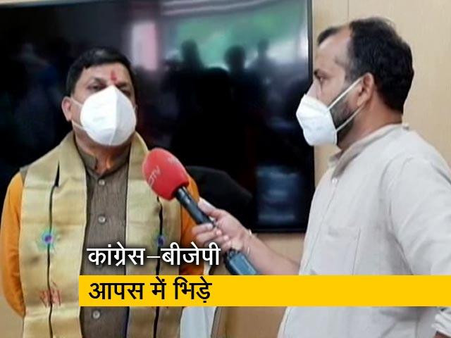 Videos : मध्यप्रदेश के गुना में दलित दंपति की खुदकुशी की कोशिश पर सियासत