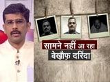 Videos : खबरों की खबर: उत्तर प्रदेश का मोस्ट वांटेड फरार