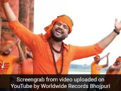 Bhojpuri Gana Video: रितेश पांडेय ने 'मैं जोगिया का जोगी हूं' से मचाया धमाल,  रिलीज होते ही छा गया सॉन्ग