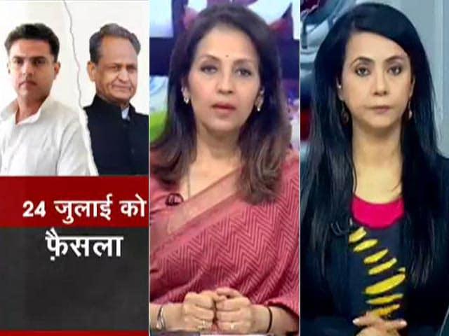 Videos : फैसला आने तक स्पीकर एक्शन ना ले: राजस्थान हाईकोर्ट