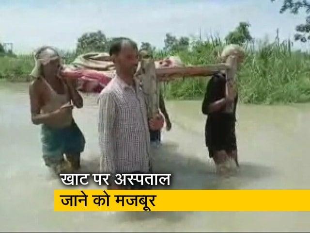 Videos : देश प्रदेश : बिहार के गोपालगंज में बाढ़ का कहर, नाव बचा एकमात्र जरिया