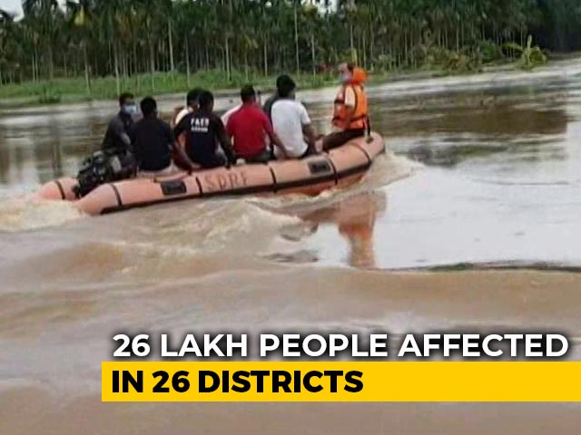 Video : River Breaches Banks In District Near Guwahati, Residents Evacuated