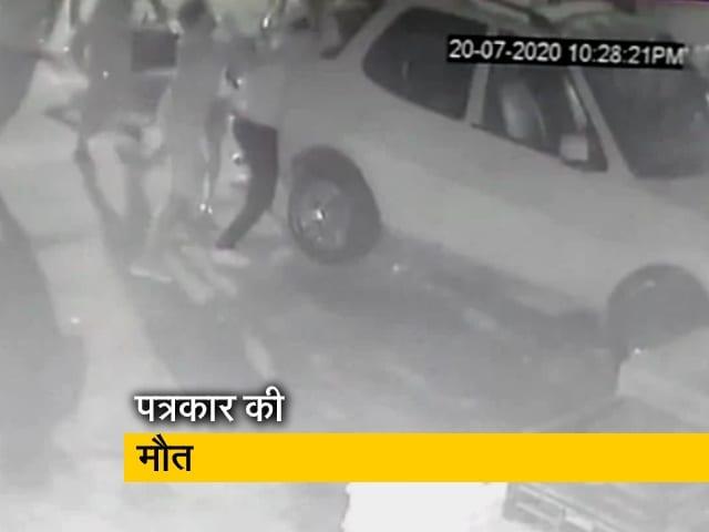 Videos : गाजियाबाद : पत्रकार विक्रम जोशी की मौत