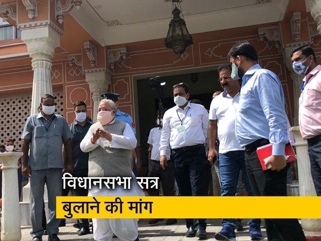 Videos : गहलोत ने राज्यपाल को 102 विधायकों के समर्थन की चिट्ठी दी