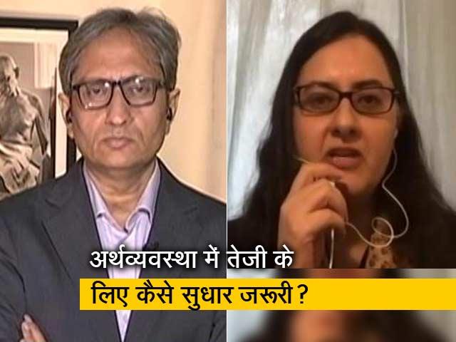 Videos : रवीश कुमार का प्राइम टाइम : क्या सरकारी बैंकों का निजीकरण होकर रहेगा?