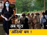 Video : सिटी सेंटर : राजस्थान का ड्रामा मानेसर तक