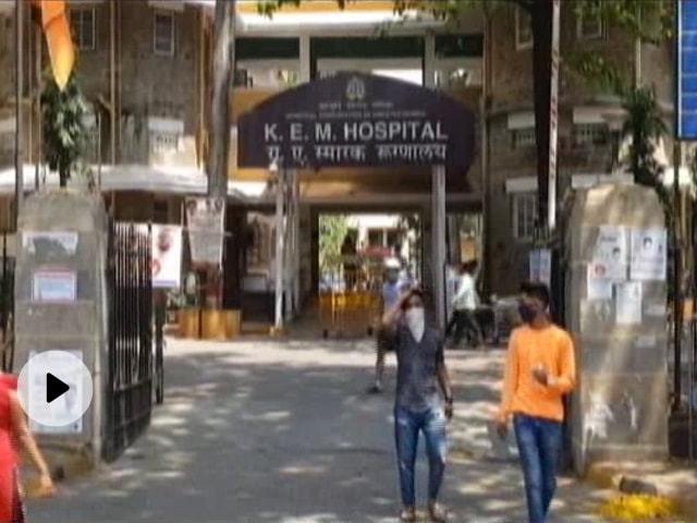 Video | COVID-19 मामले:  मुंबई में अब मिल पा रहे हैं बेड