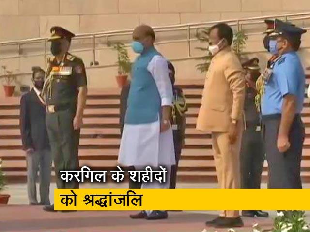 Videos : रक्षा मंत्री राजनाथ सिंह ने करगिल के शहीदों को दी श्रद्धांजलि