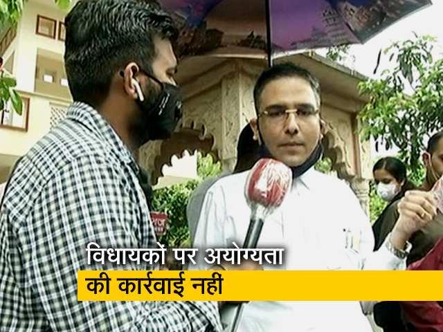 Videos : फिलहाल विधायकों पर अयोग्यता की कार्रवाई नहीं : राजस्थान हाईकोर्ट