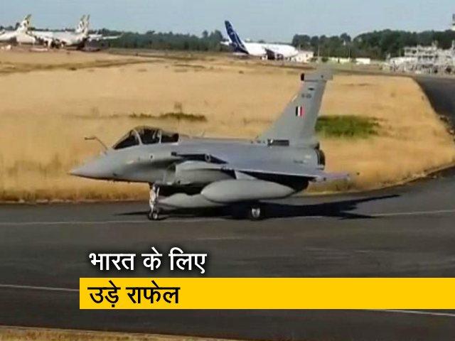 Videos : फ्रांस से भारत के लिए उड़े 5 राफेल विमान