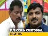 Video : Murder Charge Added In Tamil Nadu Custody Deaths Case, Cop Arrested