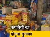 Video : कोरोना काल में पैकेज्ड फूड की बढ़ती बिक्री