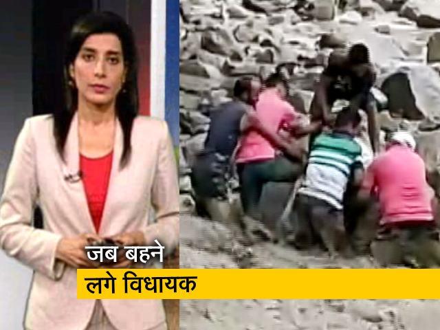 Videos : देश प्रदेश : उत्तराखंड में पानी में बहने से बाल-बाल बचे विधायक