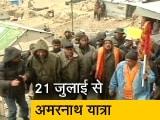 Video : 21 जुलाई से शुरू हो रही अमरनाथ यात्रा, रहेंगी ये पाबंदियां