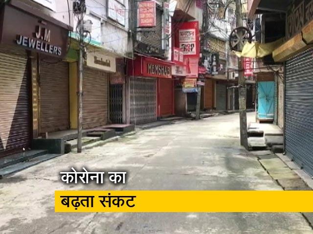 Video : पश्चिम बंगाल में दो दिन का लॉकडाउन