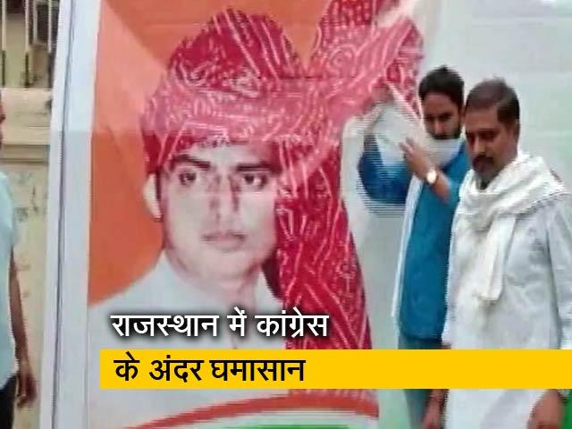 Videos : रवीश कुमार का प्राइम टाइम: बागी सचिन पायलट उपमुख्यमंत्री पद से बर्खास्त