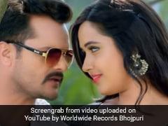 Bhojpuri Gana: काजल राघवानी के गाने ने यूट्यूब पर मचाया तहलका, Video डेढ़ करोड़ के पार