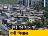Video : कोरोनावायरस से जंग में मिसाल है 'धारावी'