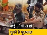 Video : अभिनेता सुशांत सिंह राजपूत सुसाइड केस में संजय लीला भंसाली से पूछताछ
