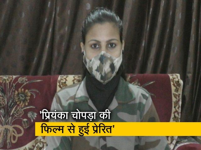 Video : गुजरात की 'लेडी सिंघम' बोलीं- गंगाजल फिल्म देखकर IPS बनने का सोचा