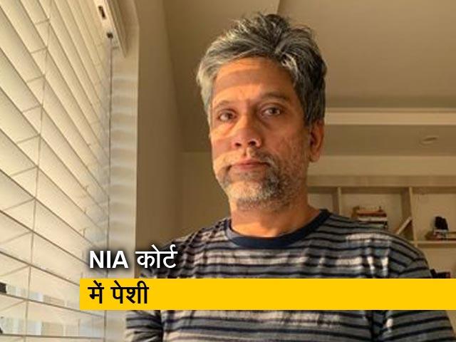 Videos : भीमाकोरेगांव मामले में दिल्ली विश्वविद्यालय के एसोसिएट प्रोफेसर की पेशी