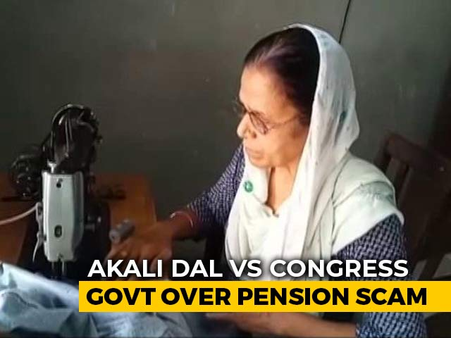 """Video : Over 70,000 """"Fake"""" Pensioners In Punjab, Recovery Sparks Political Row"""
