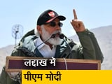Video : प्रधानमंत्री नरेंद्र मोदी का लद्दाख दौरा